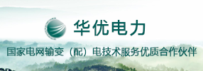 https://www.ahpea.cn/wp-content/uploads/2020/07/反-2.png