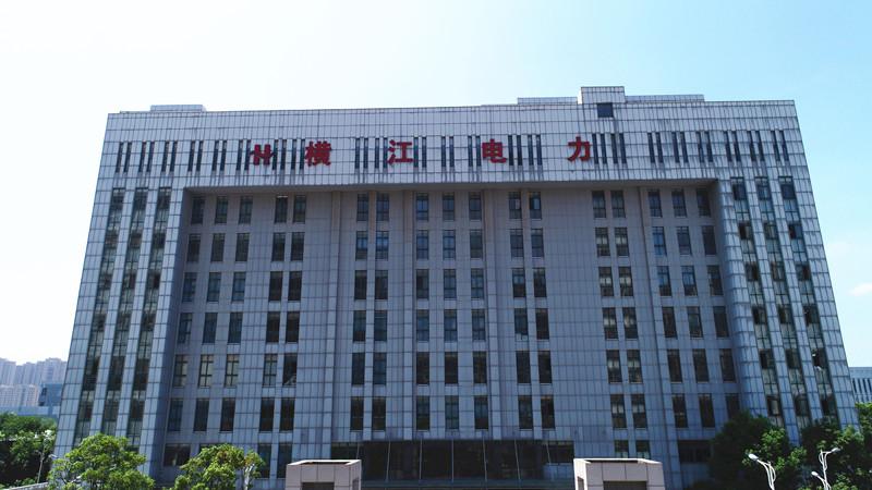 安庆横江集团有限责任公司照片_副本.jpg