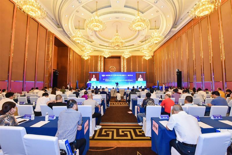 协会参加全国电力(工程)企业协会第十一届年会